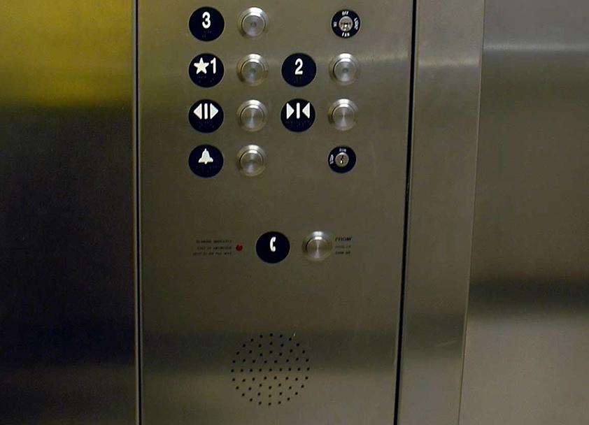 Izbor na razgovorno ustroistvo za asansyor