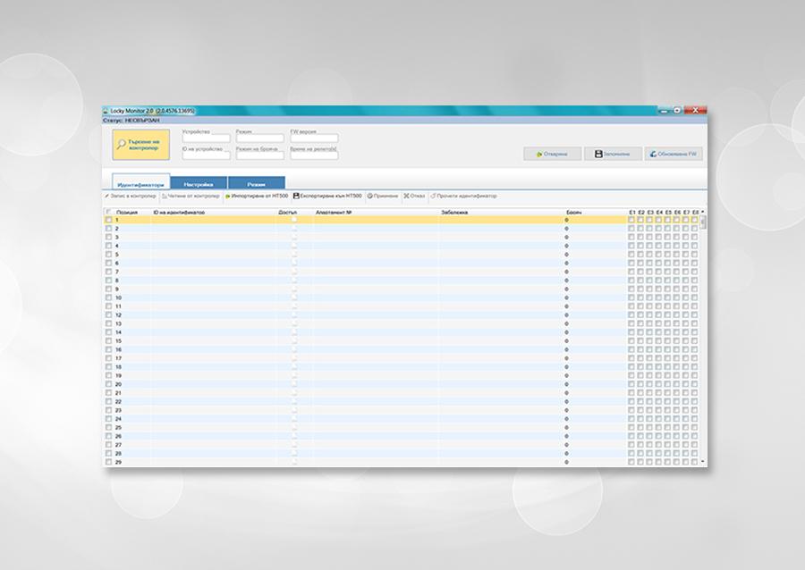 Softuer-za-kontrol-na-dostap-LockyMonitor2