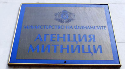 kontrol-na-dostapa-v-raionno-mitnichesko-upravlenie-ruse