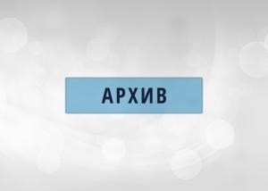 Arhiv-na-elektronno-oborudvane-za-asansyori