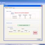Predplateni-uslugi-TALS-V_softuer